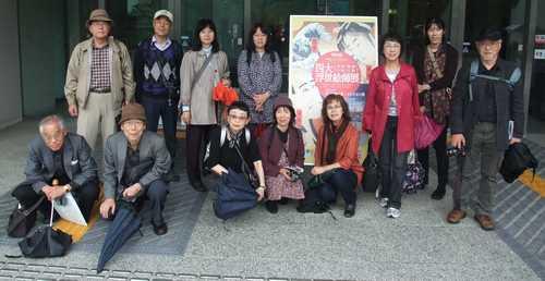 兵庫県立歴史博物館にて
