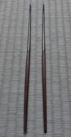 火箸(炉)
