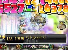 Maple120331_2245511.jpg