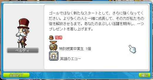 Maple120408_225125.jpg