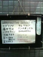 201106031847000.jpg