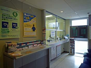 2011-11-18-70160.jpg