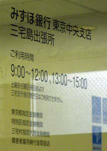 2011-11-18-70161.jpg