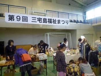 2011-11-20-1070229.jpg