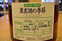 2011-12-09-9658.jpg