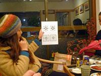 2011-12-27-1070753.jpg