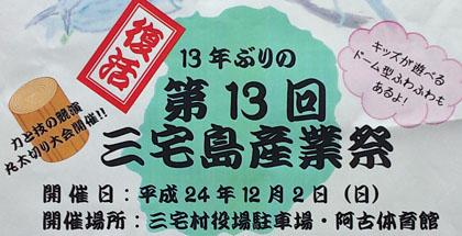 20121202_1205.jpg