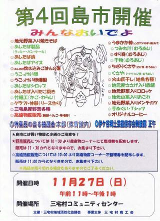 CCF20111123_00003.jpg