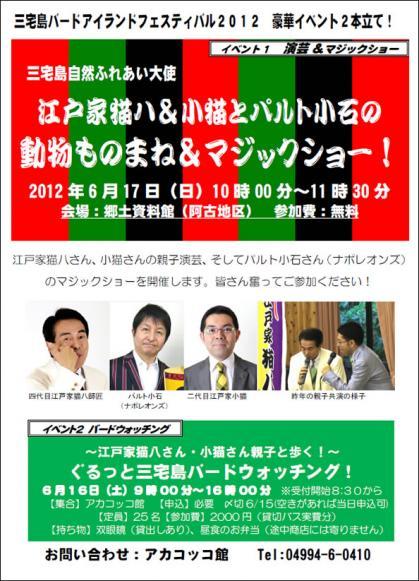 event__neko8.jpg
