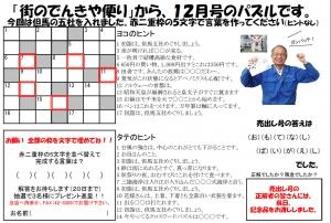 quiz201312.jpg