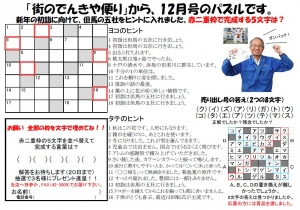 quiz201412.jpg