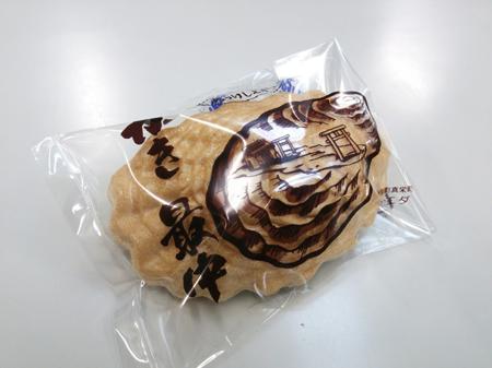 2013kakimonaka4.jpg
