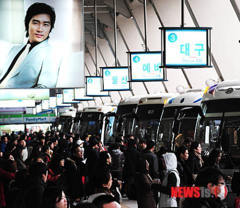 1-21_20120121012646.jpg