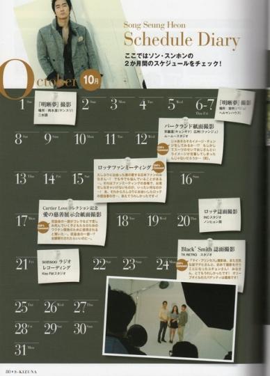 12-26a1.jpg