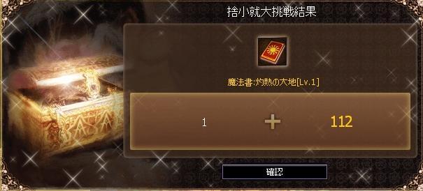 JP結果23.3.23