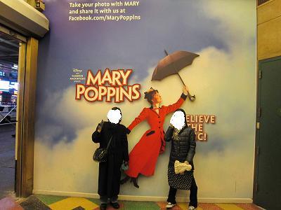 メアリーポピンズ