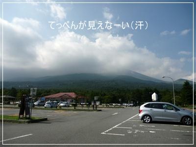 ★P1100130①