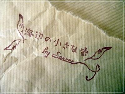 ★P1100190⑤