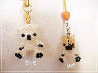 ■P1100207②