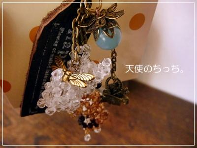 ■P1100895