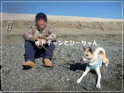 ★P1120261