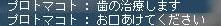 Maple110324_220815.jpg