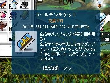 Maple110703_200853.jpg