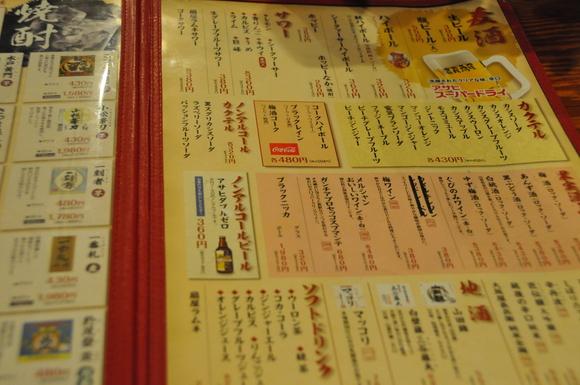 18_20110316100637.jpg