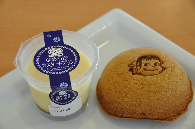 DSC_0271 九皿目 なめらかカスタードプリン 105円、 ペコちゃんのほっぺ(チョコクリーム) 100円