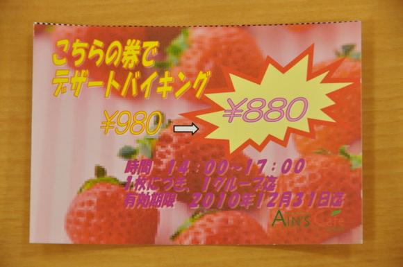 2_20110316144806.jpg