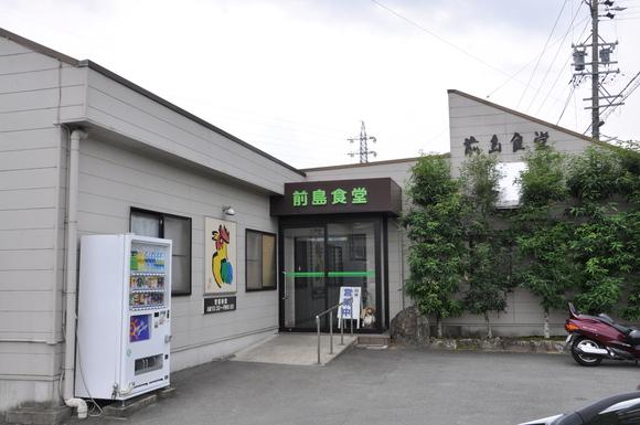3_20110318142619.jpg