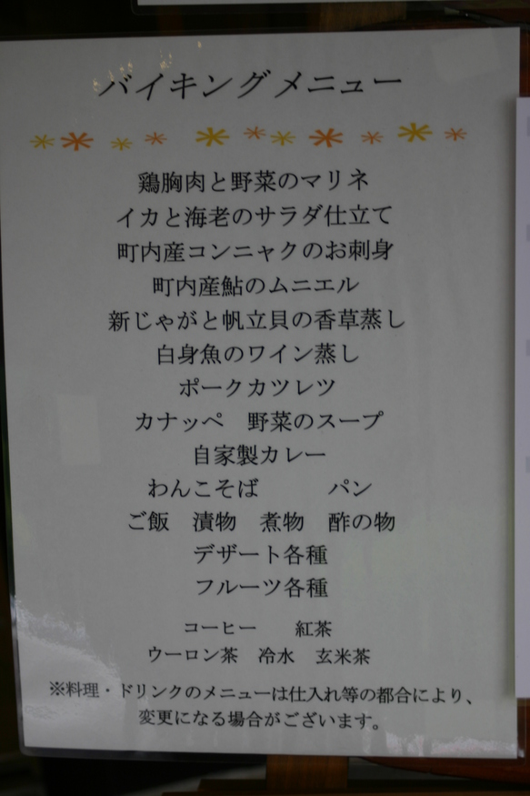 3_20110318175103.jpg