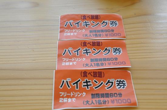 4_20110316191244.jpg