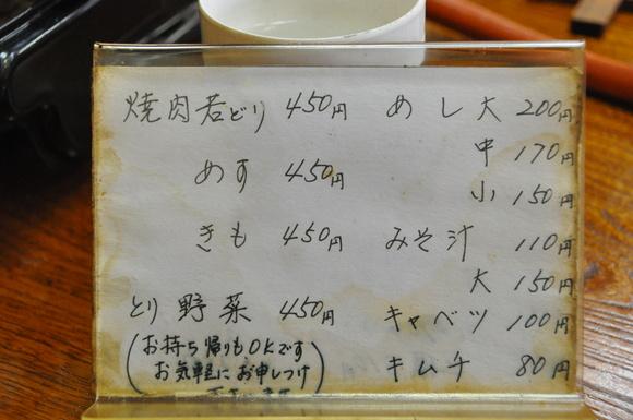 6_20110318142758.jpg
