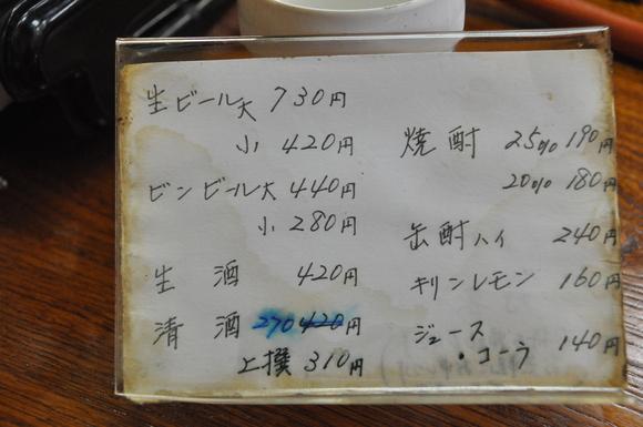 7_20110318142816.jpg