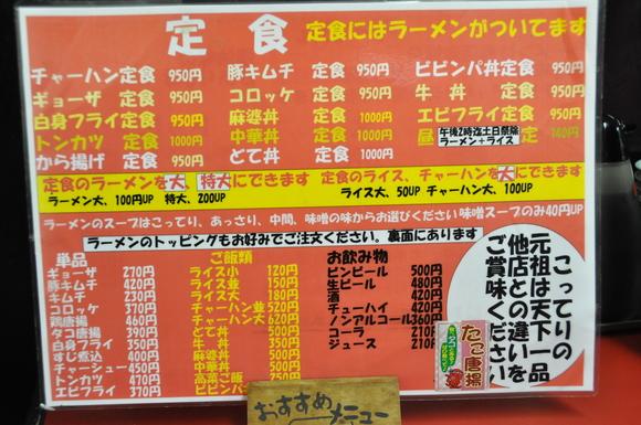 8_20110317184110.jpg