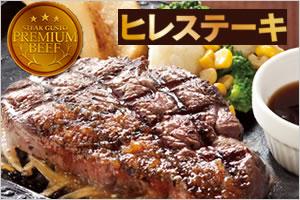 menu01-f.jpg