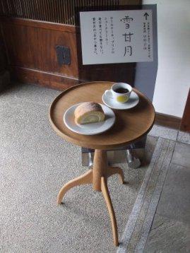 雪甘月テーブル