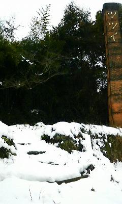 煙突の雪(2011.01.01)
