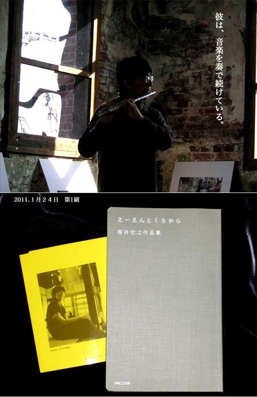 ムムリクさんのART日記より借用(2011.01.24)