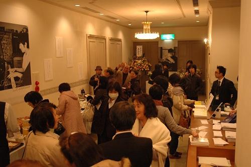 追悼朗読会2(2011.01.22)
