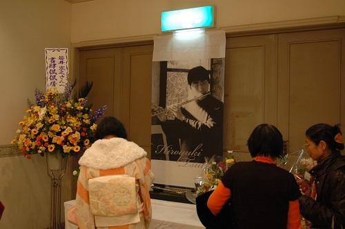 追悼朗読会3(2011.01.22)