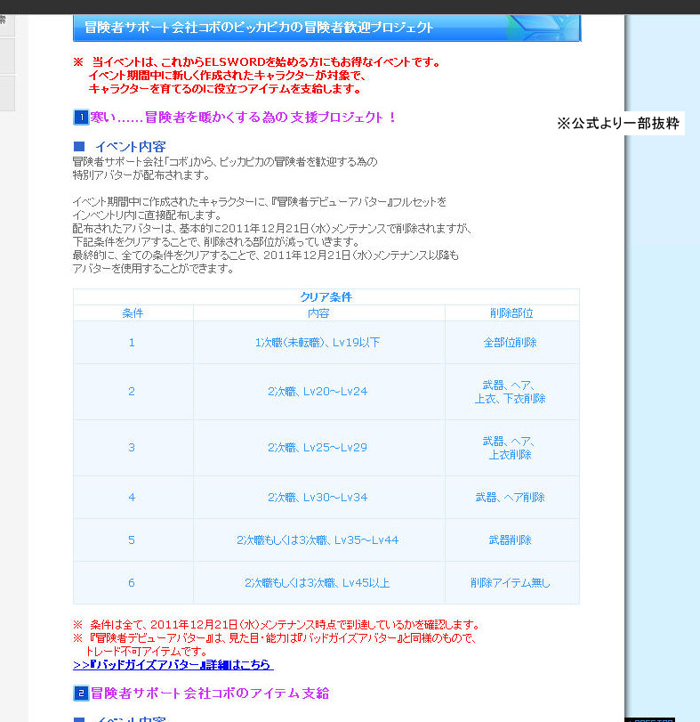 2011_12_6_0000000366.jpg