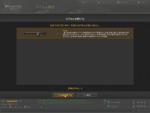 AVA_110727_170832_00_convert_20110727171621.jpg
