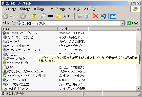 20110529063221.png
