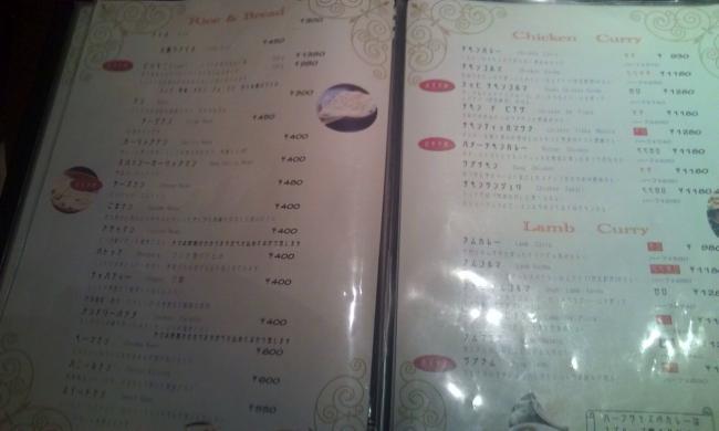 20100708_インドの恵み東橋本店-005