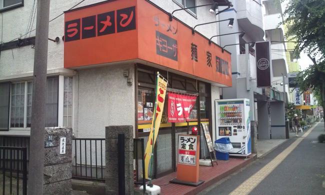 20100711_麺屋すな川-001