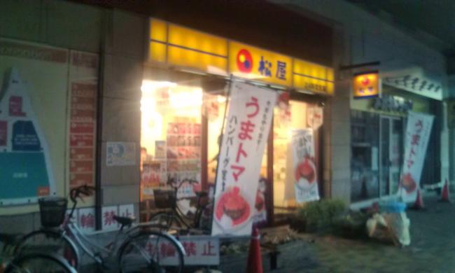 20100717_松屋橋本店-001