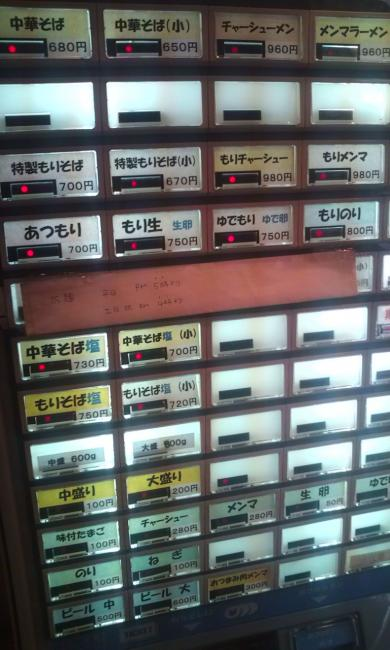 20100718_大勝軒八王子店-002