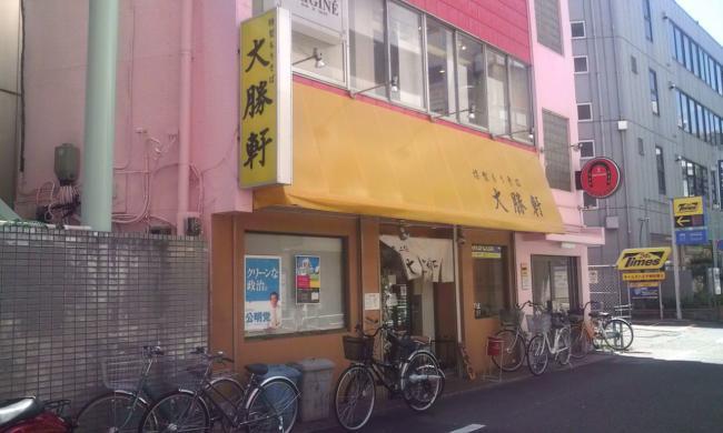 20100718_大勝軒八王子店-001